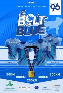 bolt_of_blue_virtual_ride_2020