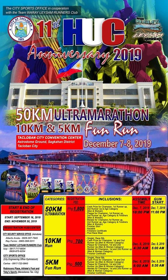 11th_tacloban_city_huc_anniversary_run